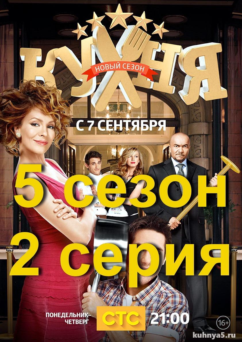 Смотреть сериал Сваты онлайн бесплатно все серии 1, 2, 3 ...