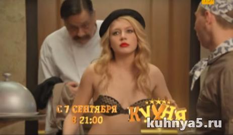 intim-prostitutki-ekaterinburga